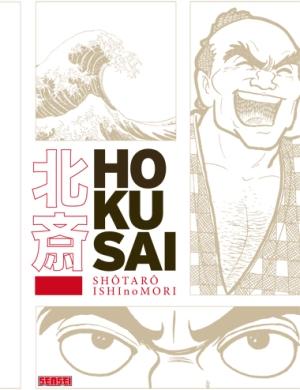 hokusai01
