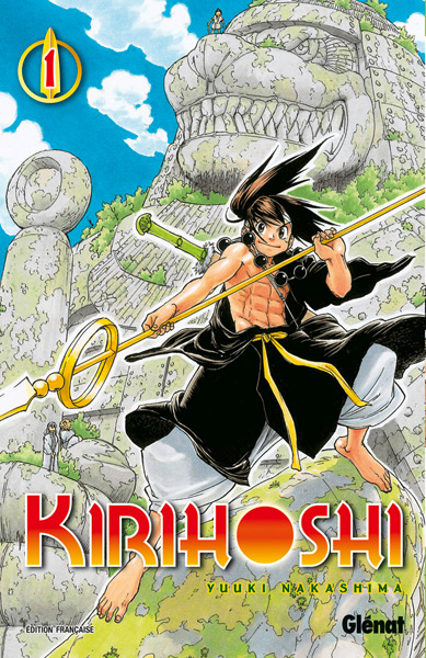 kirihoshi