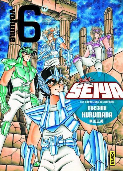 saintseiya06