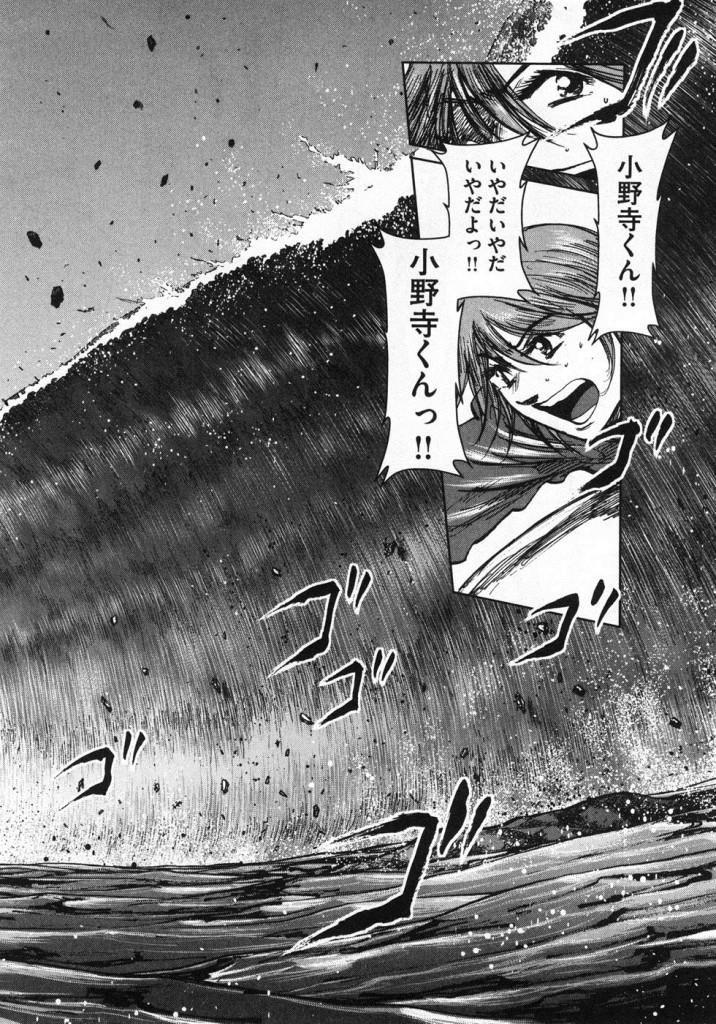 nihonchimbotsu02