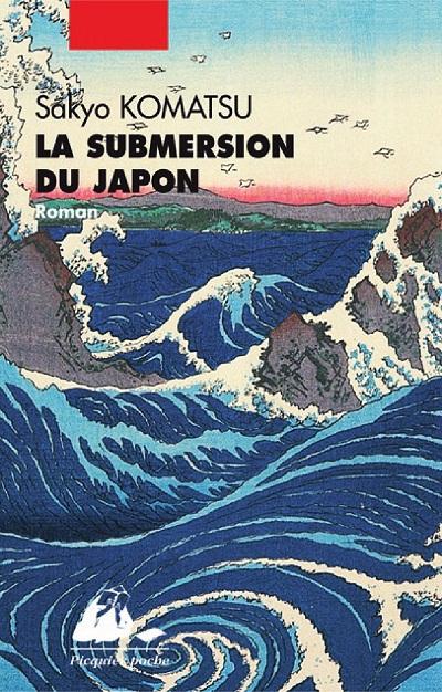 submersiongrand