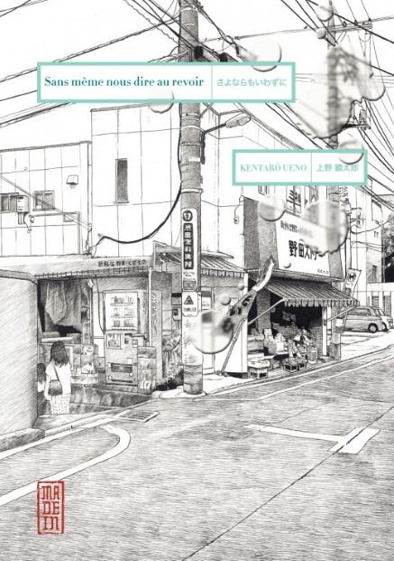 kentaro_ueno02