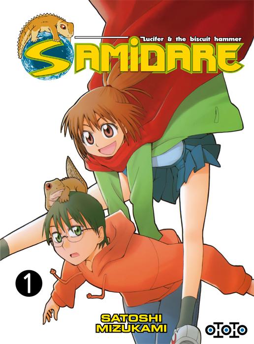 Samidare01