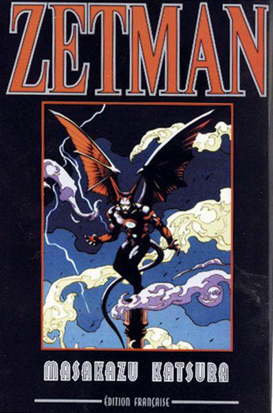 zetman recueil
