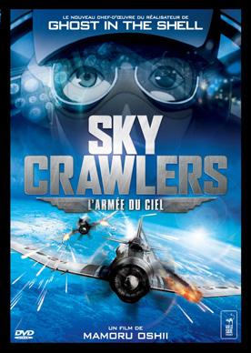SkyCrawlersdvd