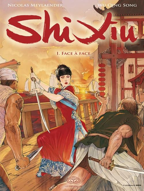 shixiu02