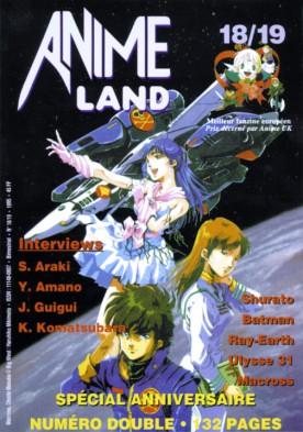 animeland 18-19